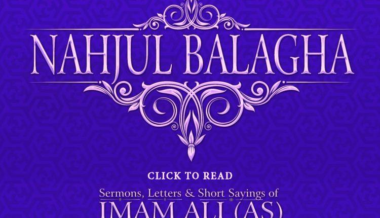 nahjul-cover.jpg IMAM ALI IBN ABI TALEB